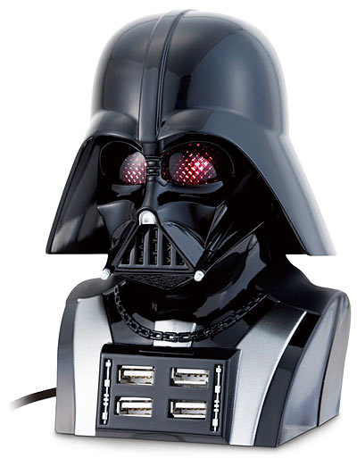 star wars darth vaders usb hub