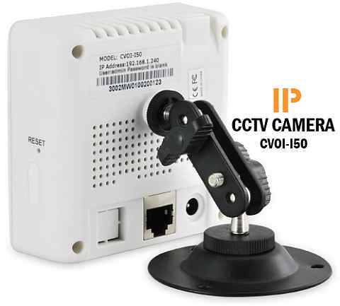 ip security camera5.JPG.PNG