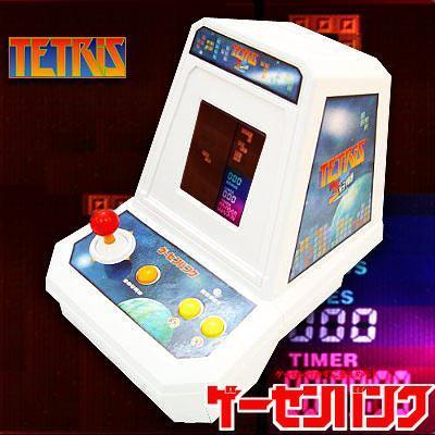 Save Money By Playing TetrisAtari (2)