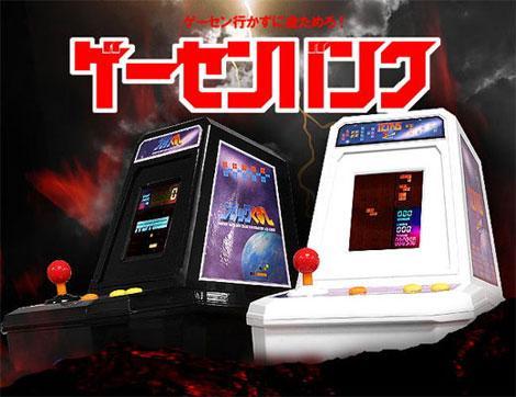 Save Money By Playing TetrisAtari