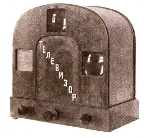 1932-Russian-TV