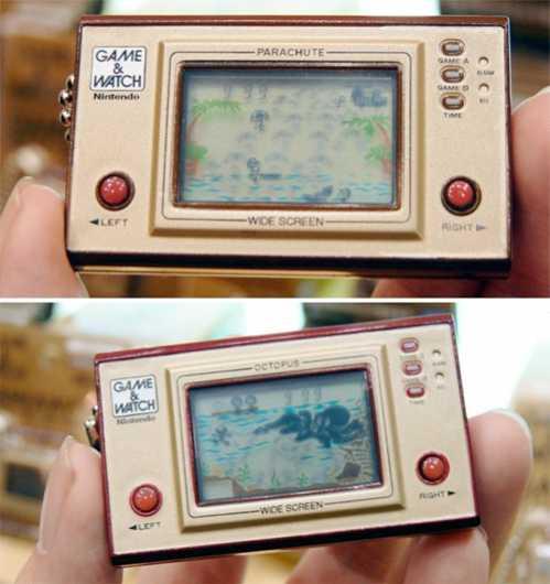 Nintendo Game & Watch keychain 1