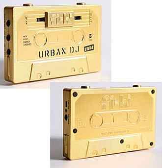 Urban DJ mixer4