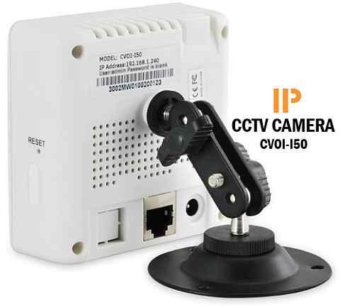 ip security camera5.JPG.PNG