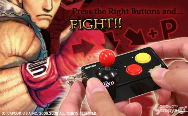 Street Fighter IV Inspired Voice Key Chain