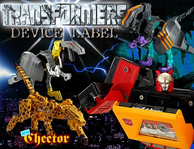 Transformer Inspired Gadgets