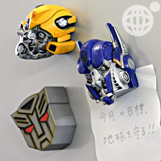 Transformers 3d magnets-4