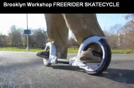 Skatecycle 3
