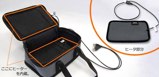 Thanko USB Heated Lunch Box1